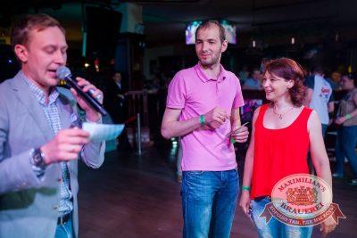 День медика, 16 июня - Ресторан «Максимилианс» Тюмень - 93