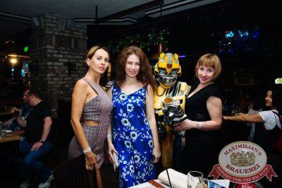 «Дыхание ночи»: Вернись, Оптимус Прайм!, 23 июня 2017 - Ресторан «Максимилианс» Тюмень - 14