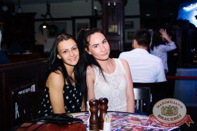 «Дыхание ночи»: Вернись, Оптимус Прайм!, 23 июня 2017 - Ресторан «Максимилианс» Тюмень - 22