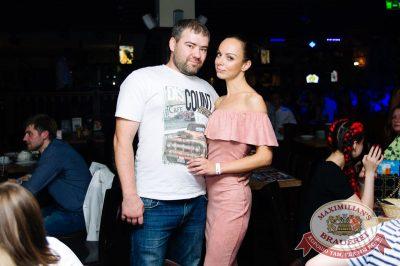 «Дыхание ночи»: Вернись, Оптимус Прайм!, 23 июня 2017 - Ресторан «Максимилианс» Тюмень - 32