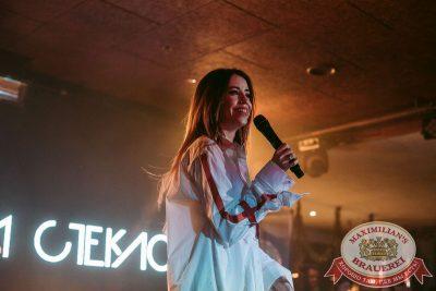 Группа «Время и Стекло», 29 июня 2017 - Ресторан «Максимилианс» Тюмень - 1