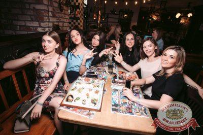 Группа «Время и Стекло», 29 июня 2017 - Ресторан «Максимилианс» Тюмень - 14
