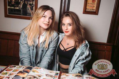 Группа «Время и Стекло», 29 июня 2017 - Ресторан «Максимилианс» Тюмень - 16