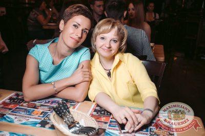 Группа «Время и Стекло», 29 июня 2017 - Ресторан «Максимилианс» Тюмень - 22