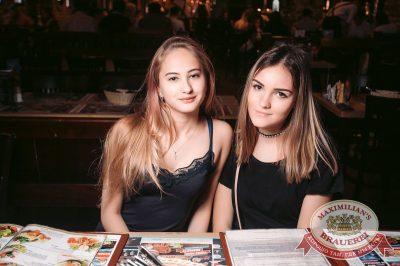 Группа «Время и Стекло», 29 июня 2017 - Ресторан «Максимилианс» Тюмень - 25