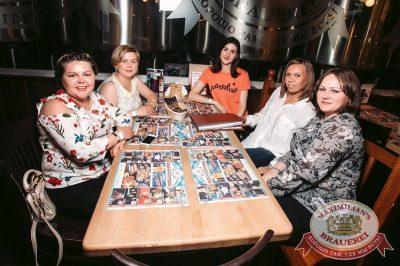 Группа «Время и Стекло», 29 июня 2017 - Ресторан «Максимилианс» Тюмень - 27