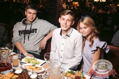 Группа «Время и Стекло», 29 июня 2017 - Ресторан «Максимилианс» Тюмень - 28