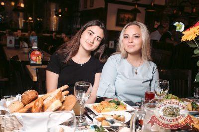 Группа «Время и Стекло», 29 июня 2017 - Ресторан «Максимилианс» Тюмень - 29