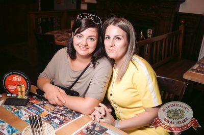 Группа «Время и Стекло», 29 июня 2017 - Ресторан «Максимилианс» Тюмень - 33