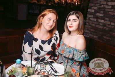 Группа «Время и Стекло», 29 июня 2017 - Ресторан «Максимилианс» Тюмень - 35