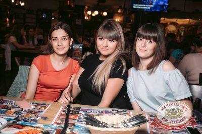 Группа «Время и Стекло», 29 июня 2017 - Ресторан «Максимилианс» Тюмень - 36