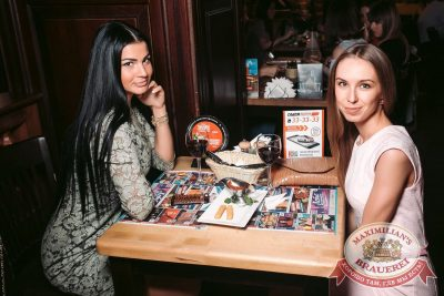 Группа «Время и Стекло», 29 июня 2017 - Ресторан «Максимилианс» Тюмень - 37