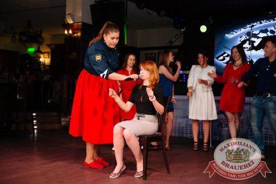 День ГИБДД, 30 июня 2017 - Ресторан «Максимилианс» Тюмень - 16