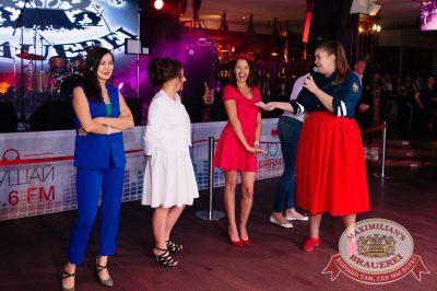 День ГИБДД, 30 июня 2017 - Ресторан «Максимилианс» Тюмень - 24