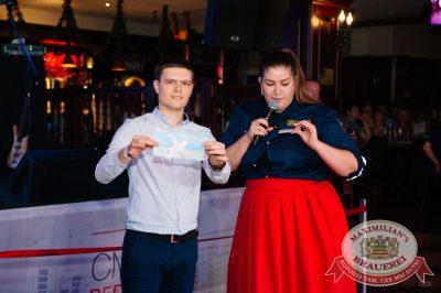 День ГИБДД, 30 июня 2017 - Ресторан «Максимилианс» Тюмень - 27