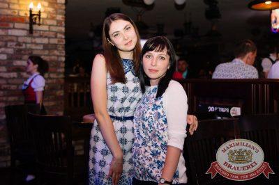 День ГИБДД, 30 июня 2017 - Ресторан «Максимилианс» Тюмень - 32