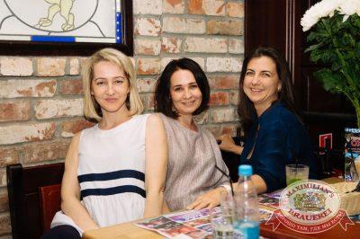 День ГИБДД, 30 июня 2017 - Ресторан «Максимилианс» Тюмень - 36