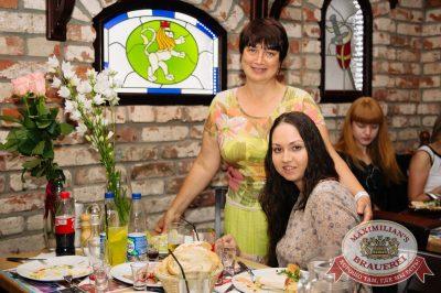 День ГИБДД, 30 июня 2017 - Ресторан «Максимилианс» Тюмень - 37