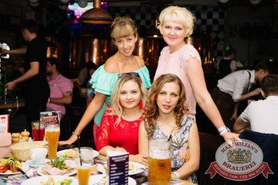 День ГИБДД, 30 июня 2017 - Ресторан «Максимилианс» Тюмень - 38