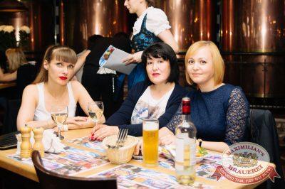 День ГИБДД, 30 июня 2017 - Ресторан «Максимилианс» Тюмень - 39