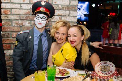 День ГИБДД, 30 июня 2017 - Ресторан «Максимилианс» Тюмень - 40