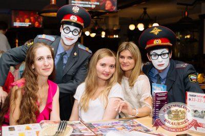 День ГИБДД, 30 июня 2017 - Ресторан «Максимилианс» Тюмень - 41