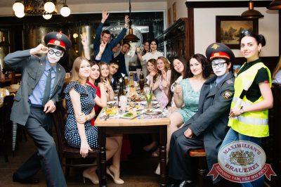День ГИБДД, 30 июня 2017 - Ресторан «Максимилианс» Тюмень - 43