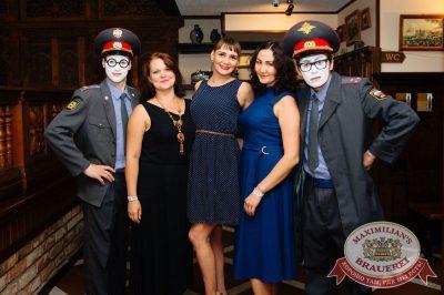 День ГИБДД, 30 июня 2017 - Ресторан «Максимилианс» Тюмень - 9