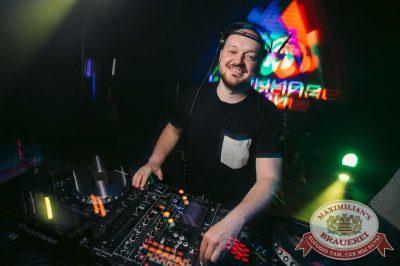 «Дыхание ночи»: DJ Lil'M (Москва), 1 июля 2017 - Ресторан «Максимилианс» Тюмень - 1