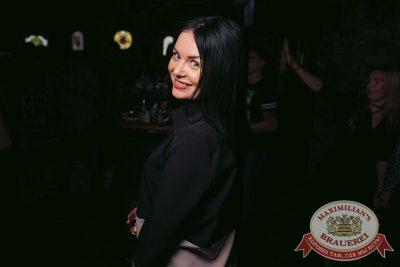«Дыхание ночи»: DJ Lil'M (Москва), 1 июля 2017 - Ресторан «Максимилианс» Тюмень - 14