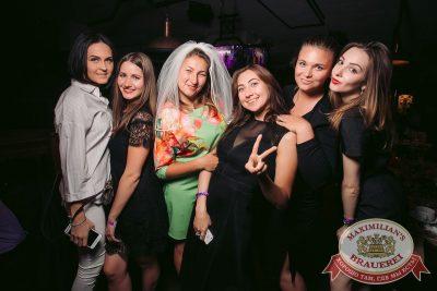 «Дыхание ночи»: DJ Lil'M (Москва), 1 июля 2017 - Ресторан «Максимилианс» Тюмень - 15