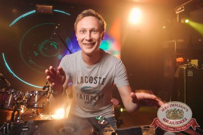«Дыхание ночи»: DJ Lil'M (Москва), 1 июля 2017 - Ресторан «Максимилианс» Тюмень - 2
