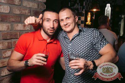 «Дыхание ночи»: DJ Lil'M (Москва), 1 июля 2017 - Ресторан «Максимилианс» Тюмень - 20