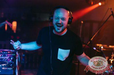 «Дыхание ночи»: DJ Lil'M (Москва), 1 июля 2017 - Ресторан «Максимилианс» Тюмень - 3