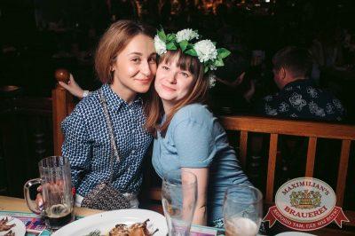 «Дыхание ночи»: DJ Lil'M (Москва), 1 июля 2017 - Ресторан «Максимилианс» Тюмень - 37