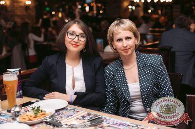 Артур Пирожков, 6 июля 2017 - Ресторан «Максимилианс» Тюмень - 13