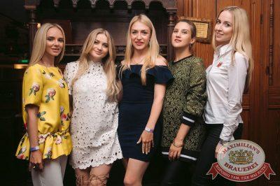 Артур Пирожков, 6 июля 2017 - Ресторан «Максимилианс» Тюмень - 18