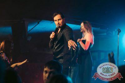 Артур Пирожков, 6 июля 2017 - Ресторан «Максимилианс» Тюмень - 2