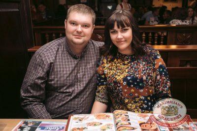 Артур Пирожков, 6 июля 2017 - Ресторан «Максимилианс» Тюмень - 20