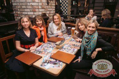 Артур Пирожков, 6 июля 2017 - Ресторан «Максимилианс» Тюмень - 21