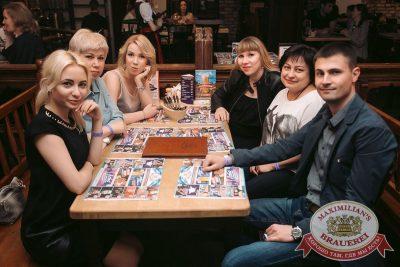 Артур Пирожков, 6 июля 2017 - Ресторан «Максимилианс» Тюмень - 22