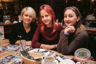 Артур Пирожков, 6 июля 2017 - Ресторан «Максимилианс» Тюмень - 23