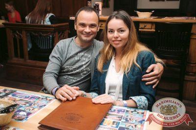 Артур Пирожков, 6 июля 2017 - Ресторан «Максимилианс» Тюмень - 24