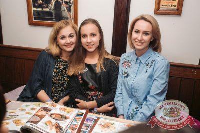 Артур Пирожков, 6 июля 2017 - Ресторан «Максимилианс» Тюмень - 25