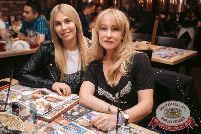 Артур Пирожков, 6 июля 2017 - Ресторан «Максимилианс» Тюмень - 29