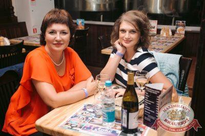 Артур Пирожков, 6 июля 2017 - Ресторан «Максимилианс» Тюмень - 32