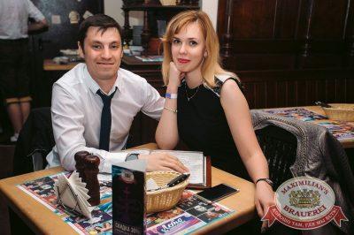 Артур Пирожков, 6 июля 2017 - Ресторан «Максимилианс» Тюмень - 33