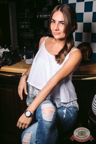 «Дыхание ночи»: Спайдер Найт, 8 июля 2017 - Ресторан «Максимилианс» Тюмень - 16