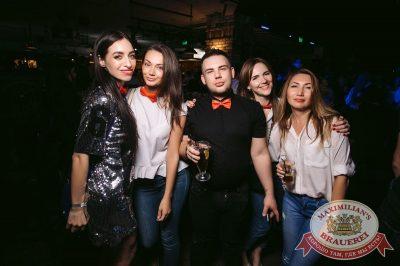 «Дыхание ночи»: Спайдер Найт, 8 июля 2017 - Ресторан «Максимилианс» Тюмень - 25