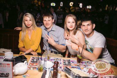 «Дыхание ночи»: Спайдер Найт, 8 июля 2017 - Ресторан «Максимилианс» Тюмень - 26